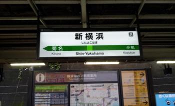 20140627_17.jpg